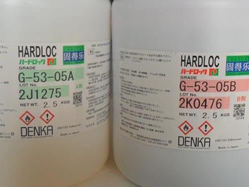 日本电气化学AB胶G-53-05AB